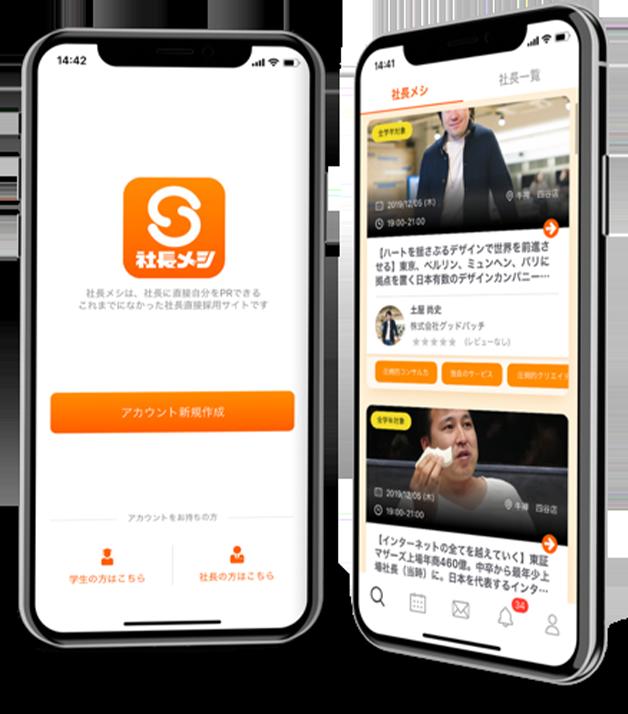 fv-smartPhone