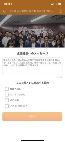 top__message-img.jpg.jpg